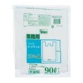 日本技研工業 暮しの便利学 半透明 とって付き 90L 10P CG-91