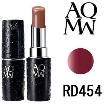 AQ MW ルージュ グロウ RD454 3g コーセー コスメデコルテ - 定形外送料無料 -wp