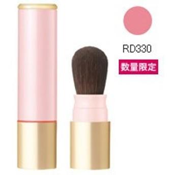 資生堂 マキアージュ トゥルーチーク RD330 2g ( チーク / shiseido ) - 定形外送料無料 -wp