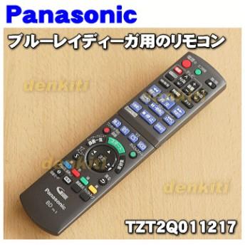 TZT2Q011217 N2QAYB001217 ナショナル パナソニック HDD搭載ハイビジョン ブルーレイディスクレコーダー 用の 純正リモコン ★ National Panasonic