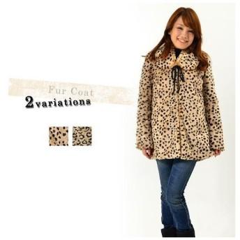 Girls Fashion(ヤスカワ)ティペット付きファーコート コート21020 Mサイズ ダルメシアン(アウトレット)