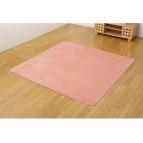 ホットカーペット対応 ソフトな扁平糸使用ラグ 『ランス』 ピンク 185×185cm 正方形