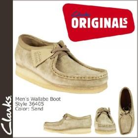 クラークス オリジナルズ Clarks ORIGINALS ワラビー ブーツ サンド WALLABE BOOT スエード メンズ クレープソール スウェード 36405