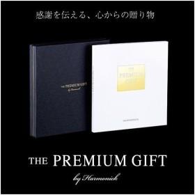 プレミアムカタログギフト THE PREMIUM GIFT ザ プレミアムギフト 記念品 還暦祝い 結婚記念 10万円 ギフトカタログ 新築祝い