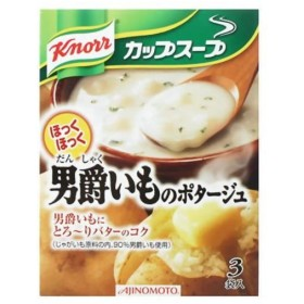 (まとめ買い)クノールカップスープ 男爵いものポタージュ 3袋×18セット