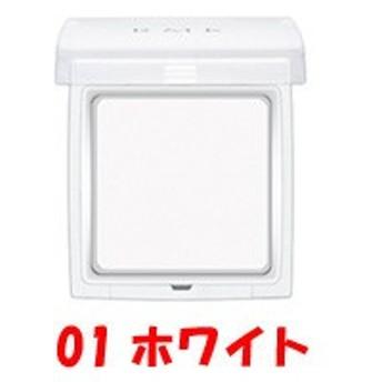 RMK インジーニアス パウダーアイズ N 01 ホワイト - 定形外送料無料 -wp