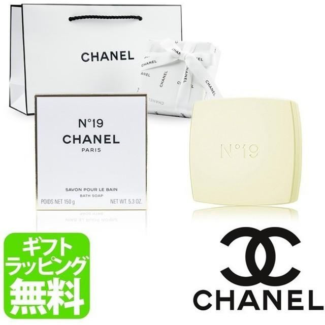 96414bb5563d シャネル 石鹸 ギフト CHANEL LES CADEAUX N°19 サヴォン ブランド バスソープ お返し プレゼント ラッピング