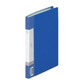 (業務用10セット) LIHITLAB クリアブック/クリアファイル リクエスト 〔A5/タテ型〕 固定式 G3216-8 青