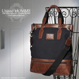 ユナイテッドオム United HOMME ヴィンテージ加工2WAYショルダーバッグ ビジネスバッグ カバン ビジネス鞄 かばん メンズ MEN'S(代引き不可)