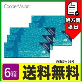 ワンデーアクエア 6箱セット (1箱30枚入り)要処方箋 クーパービジョン ワンデー アクエア 1日使い捨て
