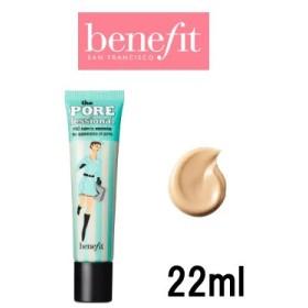 ベネフィット benefit ザ ポアフェッショナル 22ml - 定形外送料無料 -wp