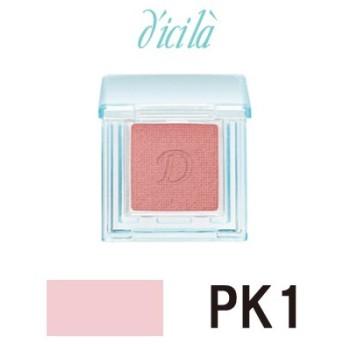ディシラ スタイリッシュ チークス PK1- 定形外送料無料 -wp