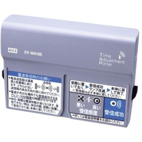 マックス 電波受信ユニット ER-WA100