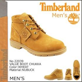 ティンバーランド Timberland バリュー ブーツ チャッカ VALUE BOOT CHUKKA ヌバック メンズ 22039 ウィート