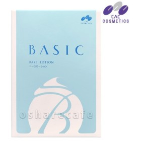 CAC化粧品 ベーシックベースローション 1.2ml x 60本 [化粧水](TN075-1)
