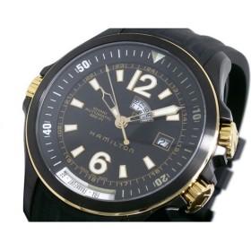 HAMILTON ハミルトン 腕時計 カーキ GMT H77575335