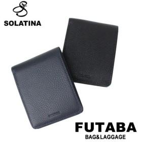 ソラチナ イタリアンレザーSOLATINA Italian leather sw-60017 二つ折り財布