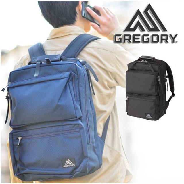 【10%OFFセール】グレゴリー GREGORY リュックサック リュック デイパック COVERT MISSION DAY カバートミッションデイ