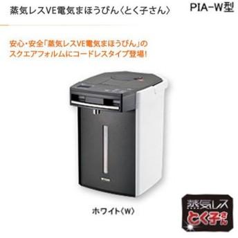 TIGER タイガー 水蒸気レスVE電気まほうびんとく子さん 容量3.0L PIA-W300-W ホワイト 電気ポット