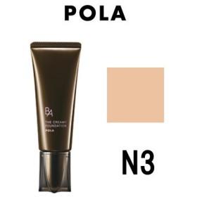POLA ポーラ B.A ザ クリーミィファンデーション N3 SPF15 ・ PA+++ 25g - 送料無料 -wp 北海道・沖縄を除く