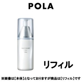 POLA ポーラ ホワイティシモ 薬用ミルク ホワイト 80ml リフィル - 定形外送料無料 -wp