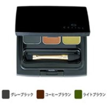 セフィーヌ シルクアイブロウ パウダータイプ3色入 グレーブラック+コーヒーブラウン+ライトブラウン - 定形外送料無料 -wp