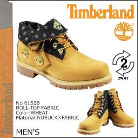 ティンバーランド Timberland ロールトップ アンド ファブリック ブーツ ROLL-TOP AF ヌバック 6152B ウィート