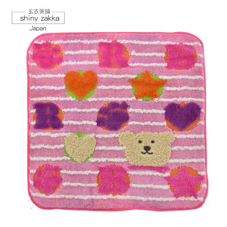 日本毛巾-Rainbow Bear彩虹熊小方巾-條紋粉-玄衣美舖