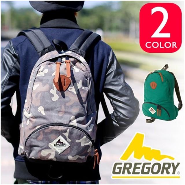 【30%OFFセール】グレゴリー GREGORY!リュックサック リュック デイパック【サンバード】[TRAILBRAZER DAY] メンズ レディース