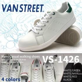 VANSTREET ヴァンストリート ローカットスニーカー メンズ 全4色 VS-1426 白スニーカー