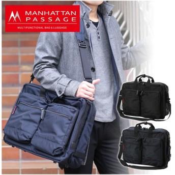 マンハッタンパッセージ MANHATTAN PASSAGE 2wayブリーフケース ショルダーバッグ デザインソリューション Briefcase 7003 ブリーフケース ビジネスバッグ