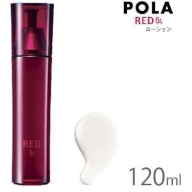 POLA(ポーラ) RED B.A ローション 120ml
