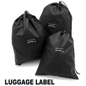 吉田カバン ラゲッジレーベル LUGGAGE LABEL!ランドリーバッグ 【TREK/トレック】 955-08952 「ネコポス可能」 [財布・バッグの通販] メンズ