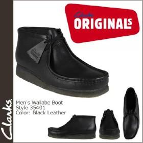 クラークス オリジナルズ Clarks ORIGINALS ワラビー ブーツ 35401 ブラック WALLABE BOOT レザー メンズ クレープソール