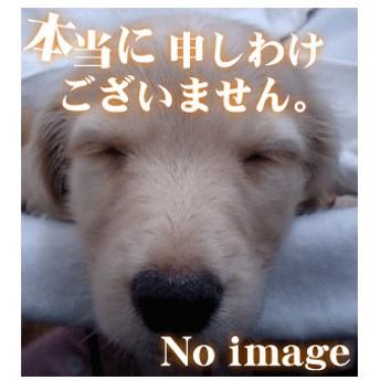 567657-10 象印 ステンレスボトル 用の ベルトセット さげひも 用 ★● ZOJIRUSHI ※ピンク(PA 柄用です。