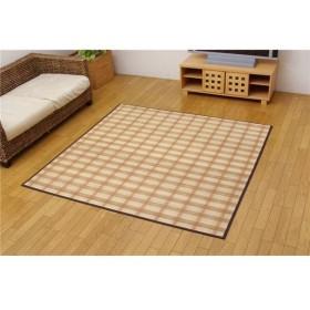 カラー糸使用 竹カーペット 『ガルフ丸巻』 180×180cm