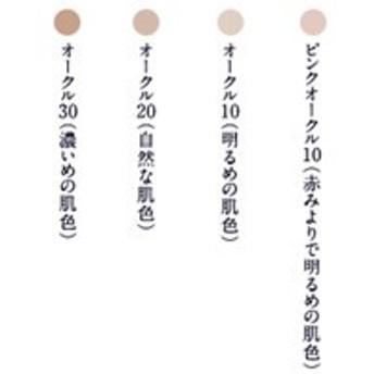 ホワイトパクトN(レフィル)/ ケース別売 オークル20 資生堂 インテグレートグレイシィ- 定形外送料無料 -