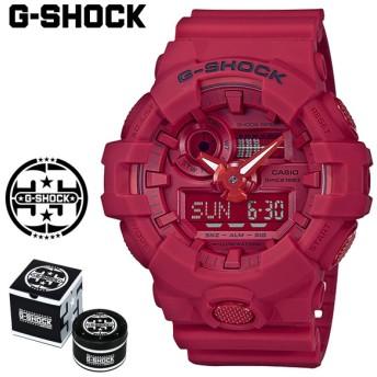 カシオ CASIO G-SHOCK 腕時計 GA-735C-4AJR RED OUT 35周年 ジーショック Gショック G-ショック レッド メンズ レディース