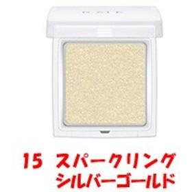 RMK インジーニアス パウダーアイズ N 15 スパークリングシルバーゴールド - 定形外送料無料 -wp