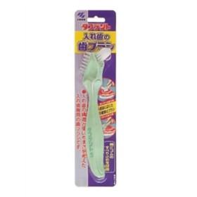 (まとめ買い)タフデント入れ歯の歯ブラシ 1本×6セット