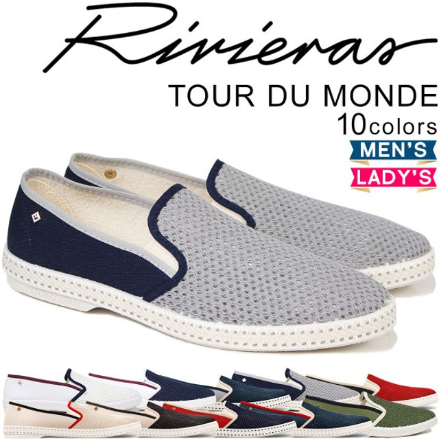 リビエラ RIVIERAS スリッポン メンズ TOUR DU MONDE