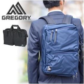 【10%OFFセール】グレゴリー GREGORY 3wayビジネスバッグ COVERT EXTENDED MISSION カバートエクステンデッドミッション 父の日