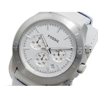 フォッシル FOSSIL クロノグラフ メンズ クオーツ クロノグラフ 腕時計 時計 CH2858