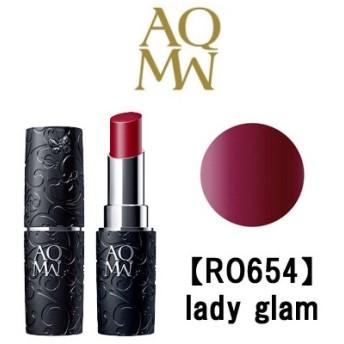 コスメデコルテ AQ MW ルージュ グロウ RO654 lady glam 3g コーセー - 定形外送料無料 -wp