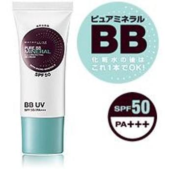 [メール便対応商品] メイベリン ピュアミネラルBBクリームUV01(自然な肌色)30ml