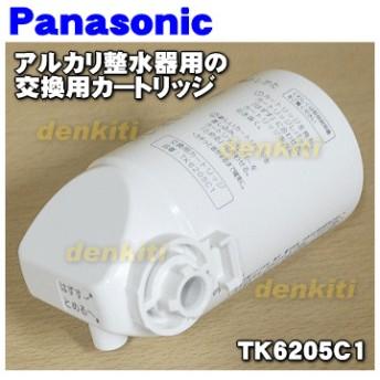 TK6205C1 ナショナル パナソニック アルカリイオン 整水器 用の 交換カートリッジ ★ National Panasonic