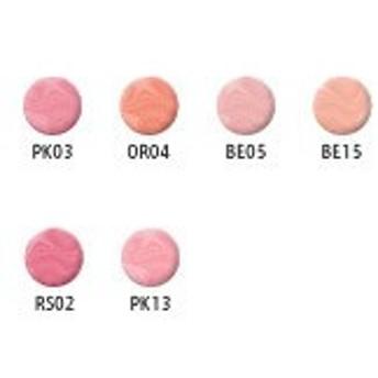 ミキモト化粧品 パールプレシャス MC モイスチャー リップグロス RS02 ( ミキモト / リップグロス ) - 送料無料 -wp 北海道・沖縄を除く