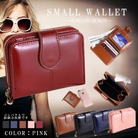 財布 レッド 2つ折り財布 レディース 小銭入れ カード収納 チャック かわいい PU レザー SWALETT-RD
