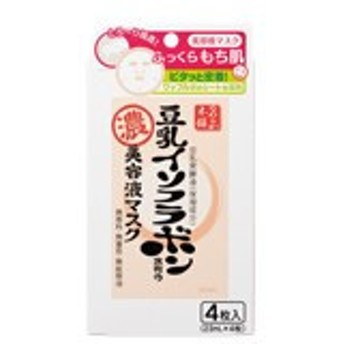サナ なめらか本舗 美容液マスク 23ml×4枚 ( SANA / 保湿ライン / 豆乳イソフラボン ) - 定形外送料無料 -wp