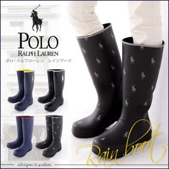polo ralph lauren ポロ・ラルフローレン レインブーツ レディース